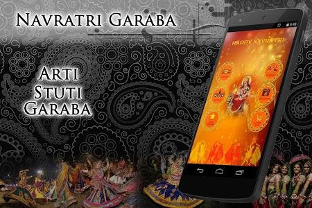 Navratri Garba screenshot 11