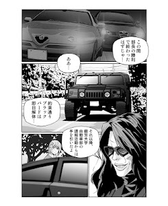 クアドリフォリオ・ドゥーエ Vol.9 (日本語のみ) screenshot 10