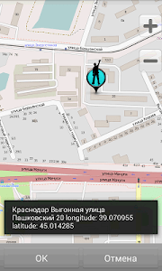 O-TAXI заказ такси screenshot 1
