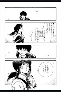 3×3EYES -サザンアイズ- (無料マンガ) screenshot 3