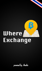 Where Exchange Money screenshot 0