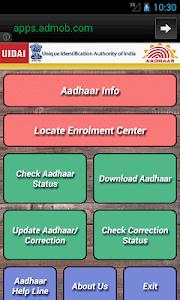 Aadhaar screenshot 0