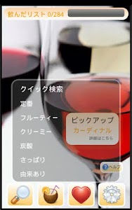 Cocktail Search Pro screenshot 4