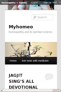 Homeo Doctor screenshot 1