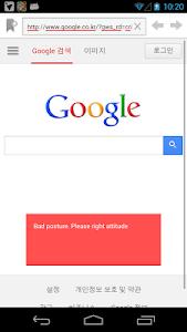 Right Neck Browser screenshot 0