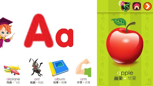 Pinocchio Teaching ABCs (Kids) screenshot 7