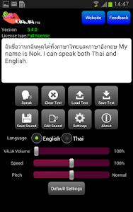 VAJA Text-to-Speech Engine screenshot 0