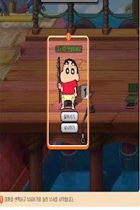 짱구온라인백과사전 screenshot 0
