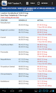 Indian Rail Guide screenshot 13