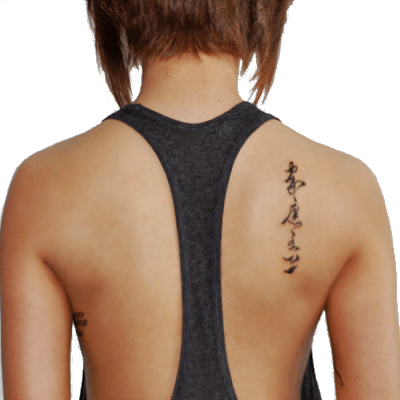 "Meaningful Tattoo Word – ""Flexibility"" for Chinese Zodiac Rooster"