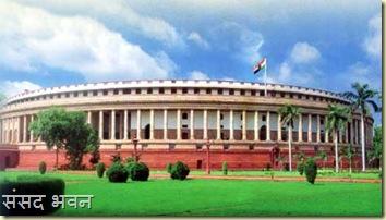 parlament2