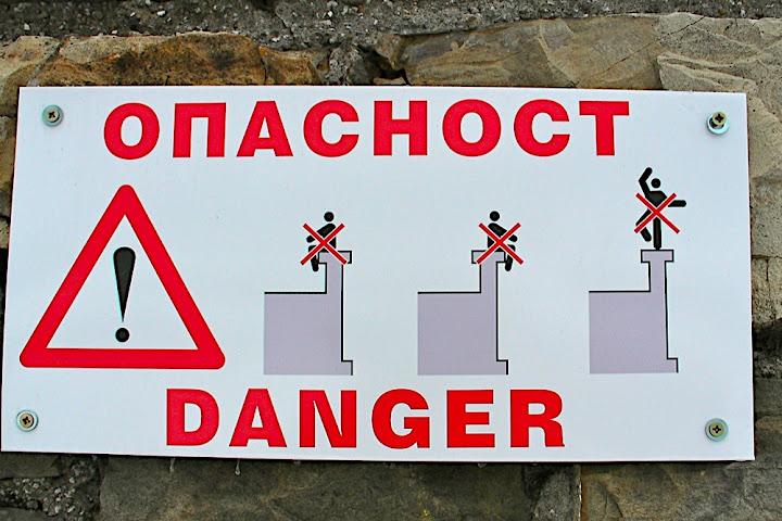 Dangerous Bulgarian Dancing