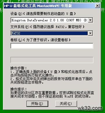 2008-11-04_235006.jpg
