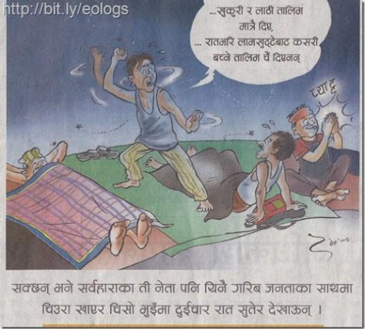 Maosit-indefinite-strike-Nepal-Bandha (4)