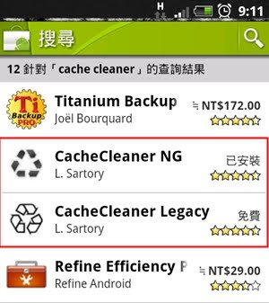 snap20110111_091117.jpg