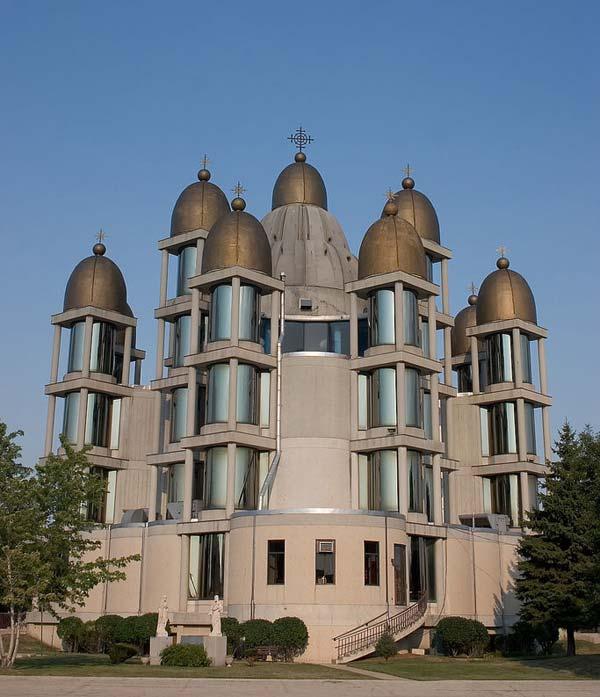 St Joseph Ukrainian Catholic Church Chicago Il Usa