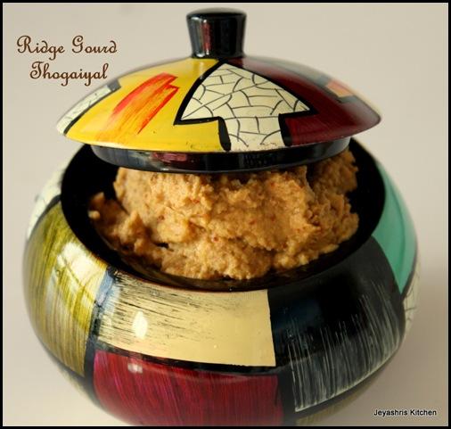 Ridge gourd thogaiyal