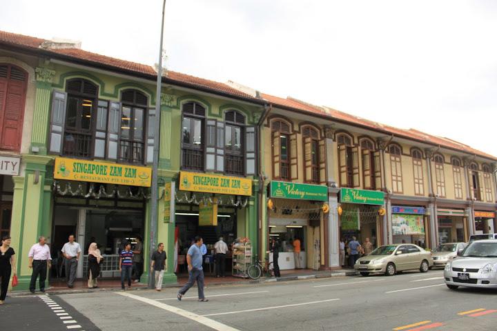 Seberang Masjid Sultan