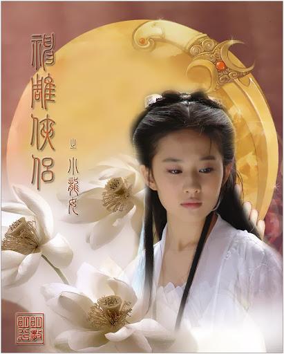liu yi fei kiss photos