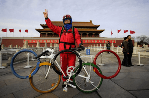 Olympic Rings Bicycle 02