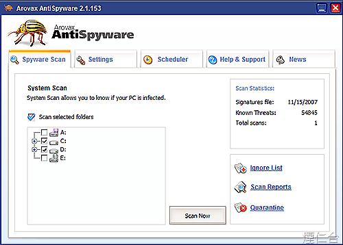 Arovax AntiSpyware