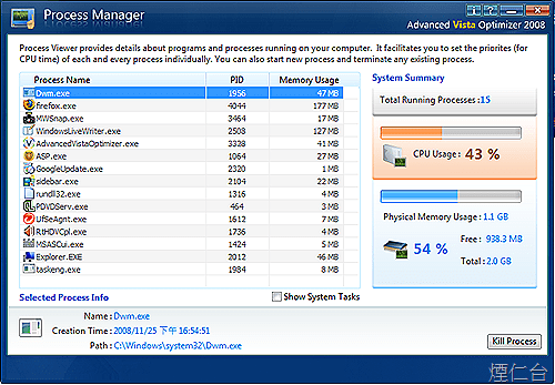 Advanced Vista Optimizer 2008-3