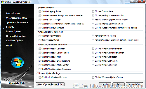 Ultimate Windows Tweaker3