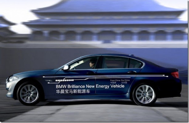 big_BmwBrillianceNewEnergyVehicle