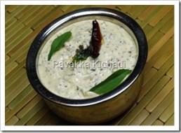 Pavakka Kichadi / Bitter gourd Kichadi