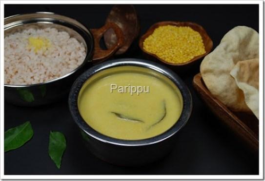 Sadya Parippu Curry