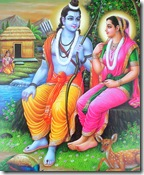 Sita Rama Lakshmana in forest