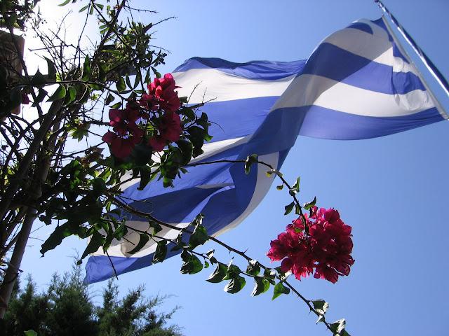 grecia sejur vacanta
