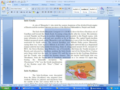 Vertical Text Selection in MS Word 2007