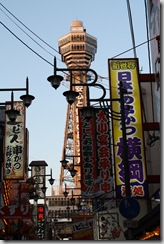Japan Day 2 070