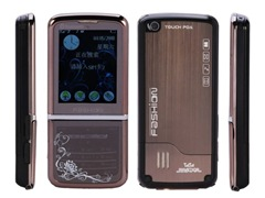 imobile-phone-v373