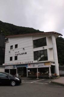 川治ダム資料館
