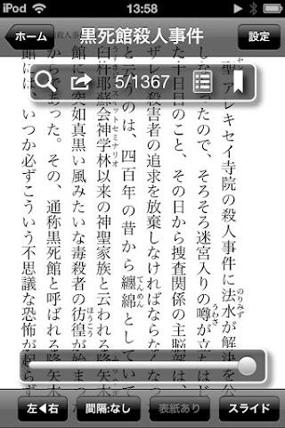 sidebooks_tbar.jpg