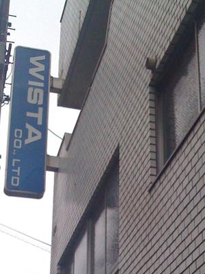 WISTA CO.,LTD.
