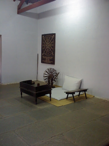 Rare Peek Into The Mahatmas Room