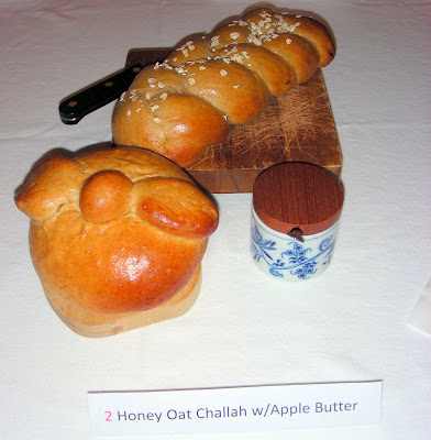 Honey Oat Challah