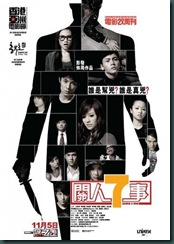Seven_2_One_poster