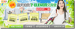 2010-01-23 08 24 40
