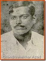 chanderShekhar