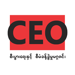 CEO Business & Management