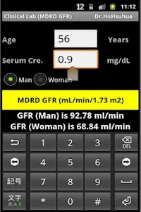 Clinical Lab ( GFR ) screenshot 0
