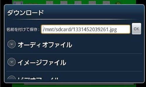 なぞりがき(記号) screenshot 2