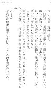 CLANNAD 光見守る坂道で 下巻 screenshot 5