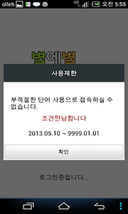 감성톡  (미팅소개팅채팅커플맞선애인만남친구만들기번개) screenshot 6