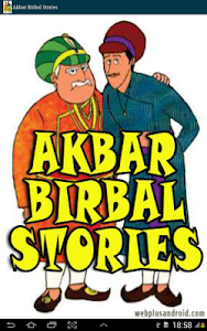 Akbar Birbal Stories screenshot 5
