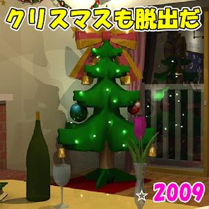 クリスマスも脱出だ☆2009【体験版】